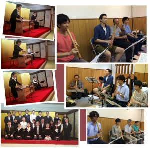 shaku8lesson/尺八教室